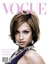 Couverture de magazine Vogue