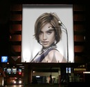 Advertising poster Scene