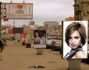 Panneau publicitaire Russie Scène