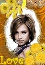 Αγάπη κίτρινα λουλούδια