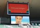 Scène Affiche Tribunes de stade