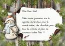 Список Деду Морозу