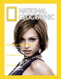 Pixiz - Mounting National Geographic magazine cover - Frame no.91