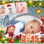 For children Christmas or New Year 2015