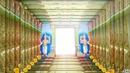 Narasimha chambre effet d'optique