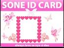 sone id card
