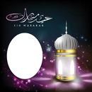 Eid Mubarak L