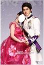 la princesa de Siwon
