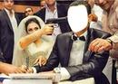 mariage bessif