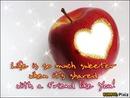 التفاحة