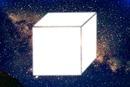Cubo en galaxia