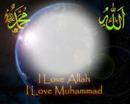 Name Allah