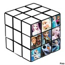 cubo do frozen