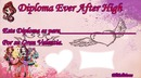 Diploma De Ever After High