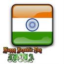 REPUBLIK DAY INDIA