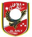 ahlay