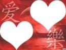 cadre saint-valentin 2