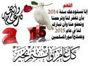 lamia.bargaoui@facebook.com