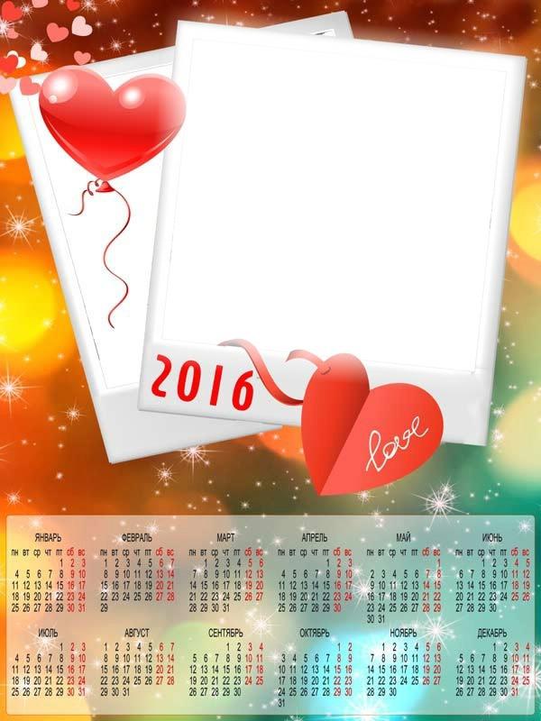 H qо календарь перекидной для парня