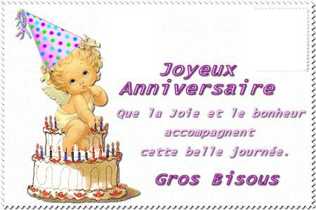 Поздравление на французском с днем рождения