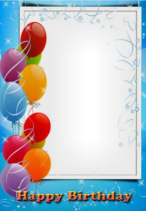 Лист для поздравления с днем рождения 96
