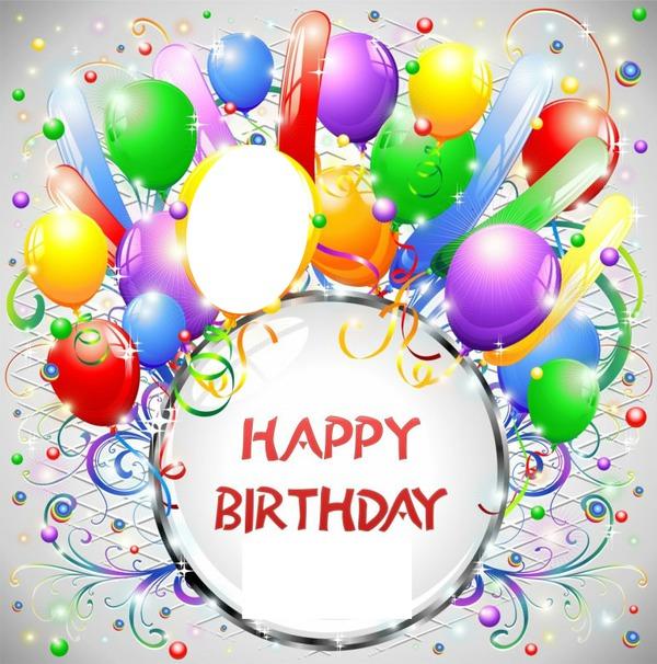 Поздравления с днем рождения на экспрессе 214