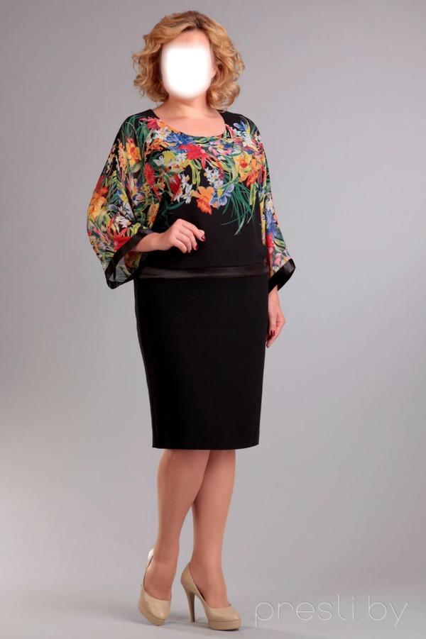 Тримода Интернет Магазин Женской Одежды Больших Размеров