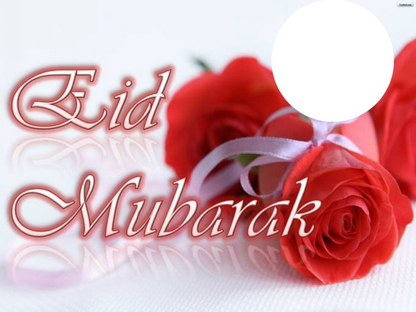 Eid mubarak поздравления картинки 12