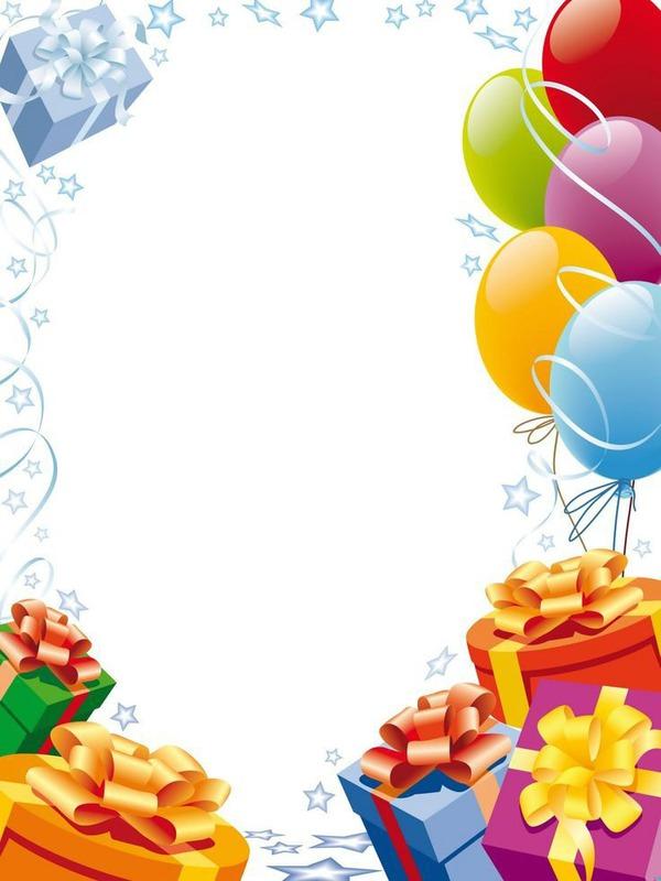 Вертикальный фон для открытки с днем рождения 2