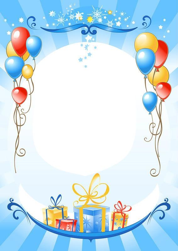Фон для открытки с днем рождения детям 53