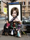 Grannys on a bench Billboard Scene