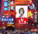 Billboard Hong Kong Causeway Bay Adegan