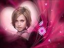 Розовое сердце ♥