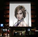 Affiche publicitaire Scène