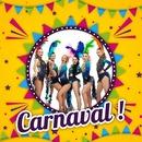 Карневал