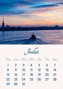 Calendar July 2018 printable in A4 format