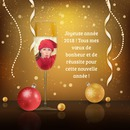 Happy new year with photo and customizable text