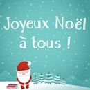 Santa Claus and personal texte