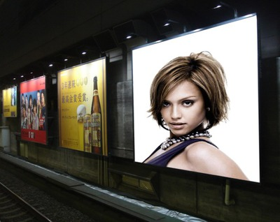Billboard Train Subway Scene