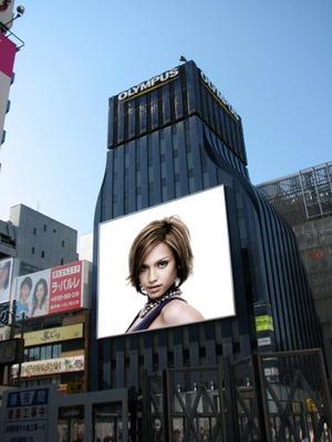 Reklam panosu Sahne Bina