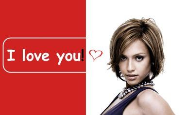 私はあなたを愛して