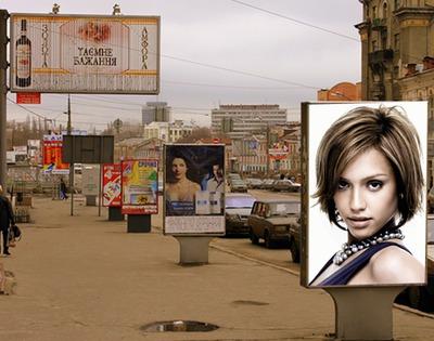 Reklamos ženklas Rusijos scena