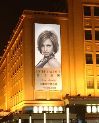 Building Billboard Scene