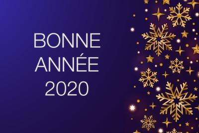 Открытка 2020