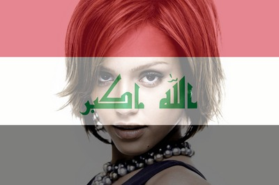 Mukautettava Irakin / Irakin lippu