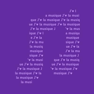 Текст в музикална нота