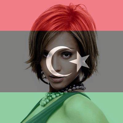 Mukautettava Libya / Libyan lippu