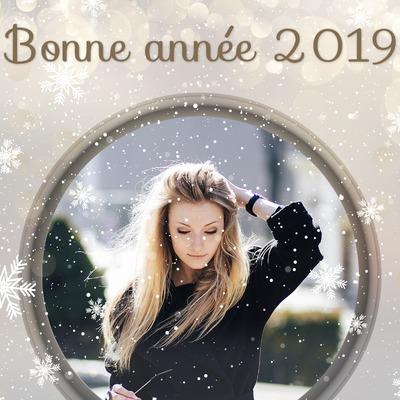 Морозный новый год