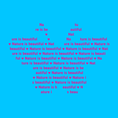 Текст образна Papillon
