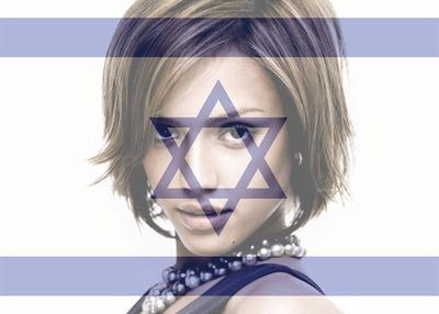 Zastava Izraela